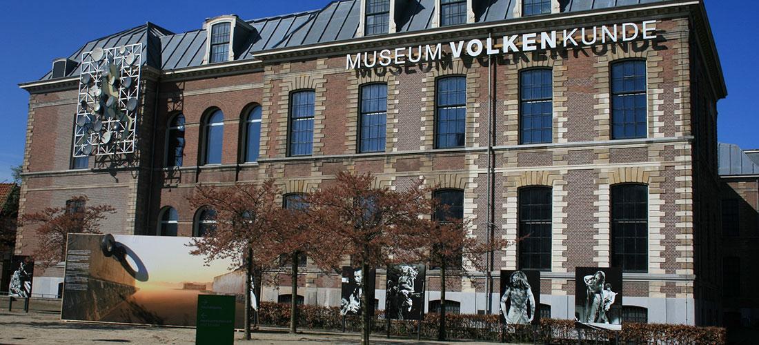 MuseumVolkenkundeLeiden