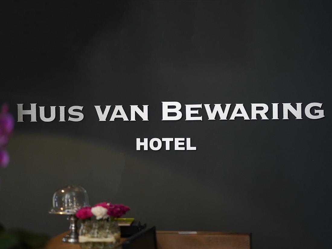 Hotel Huis van Bewaring Almelo Receptie
