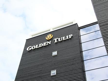 Golden tulip zoetermeer weekendjeweg denhaag voorzijde